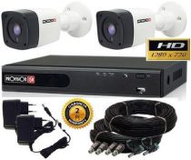 1.3 Mega-Pixel Povision 2 kamerás AHD kamera rendszer