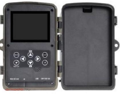 vadászkamera vadkamera monitor
