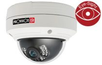 3MP QXGA vandálbiztos IP Dome kamera PR-DAI330IP536