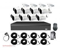 2 megapixeles 8 kamerás kamerarendszer csomag
