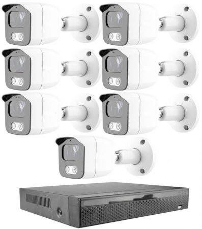 7 kamerás 23 ledes éjjellátó megfigyelő rendszer