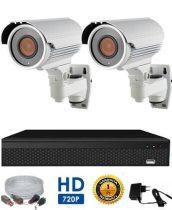2 kamerás AHD kamera rendszer