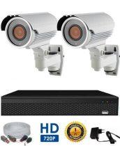 2 kamerás AHD megfigyelő rendszer