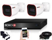 Provision AHD-23 Überwachungssystem mit 2 Kameras HD 1280X720 Auflösung
