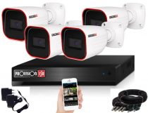 Provision 23 ledes 4 kamerás AHD kamerarendszer