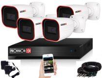 Provision AHD-23 4 kamerás megfigyelő kamerarendszer 2MP FULL HD