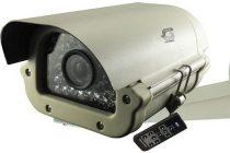 BD-300G kültéri éjjellátó vezeték nélküli kamera SD kártya rögzítővel