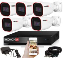 Provision AHD-36 Überwachungssystem mit 5 Kameras HD 1920x1080P