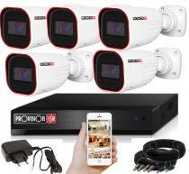Provision AHD-36 5 kamerás megfigyelő kamera
