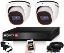 Provision Full HD36 dome 2 kamerás megfigyelő kamerarendszer