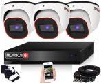 Provision Full HD36 dome Kamerasystem mit 3 Kameras