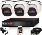 Provision Full HD36 dome 3 kamerás megfigyelő kamerarendszer
