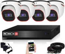 Provision Full HD36 dome 4 kamerás megfigyelő kamerarendszer