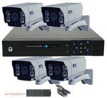 4 kamerás éjjellátó AHD kamera rendszer HD 1280x720P felbontás