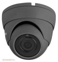 5 MegaPixel 4in1 Dome Überwachungskamera