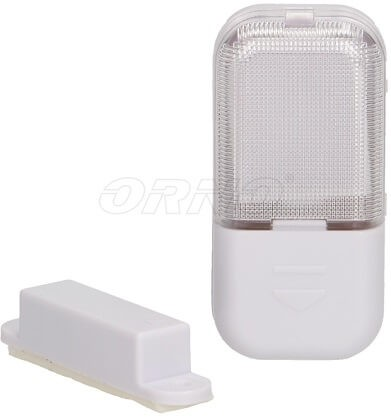 nyitásérzékelős led lámpa