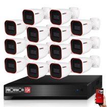 Provision AHD-23 14 kamerás megfigyelő kamerarendszer 2MP FULL HD