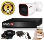 5 MegaPixel Provision AHD-30 1 kamerás megfigyelő kamerarendszer