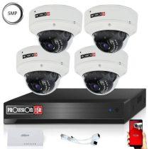 Provision 2 megapixeles 4 motor zoomos IP dome kamera rendszer
