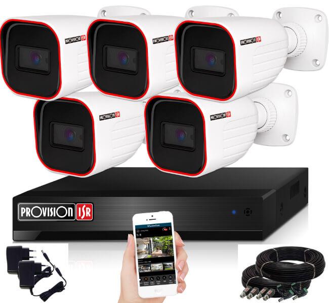Provision AHD-23 5 kamerás megfigyelő kamerarendszer 2MP FULL HD